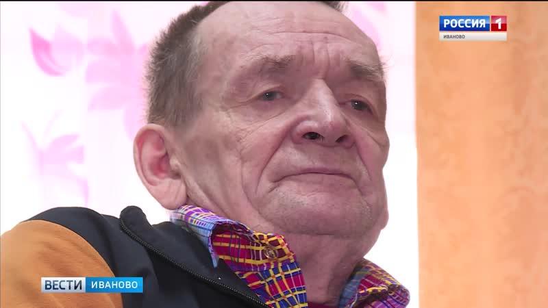 Добрые люди помогли жителю Иванова оформить документы, поправить здоровье и обрести крышу над головой