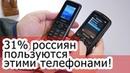 Кнопочные телефоны на примере Philips Xenium кому нужна кнопка сегодня