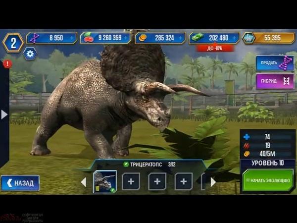 Jurassic World: The Game / Ludia Быстрое прохождение Индораптор (с озвучкой)