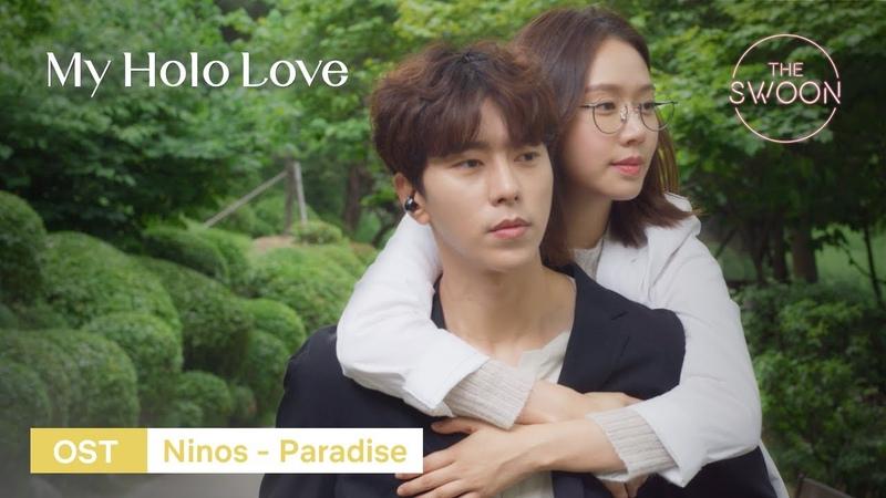 [MV] My Holo Love OST | Ninos - Paradise [ENG SUB]