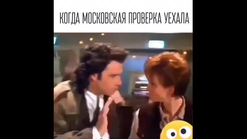 VIDEO 2019 10 24 21 15