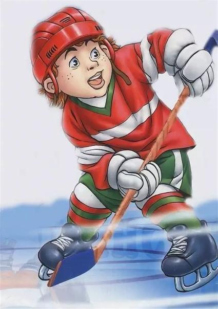 возникает поздравления с днем рождения юного хоккеиста короткое выживаем счет добровольцев