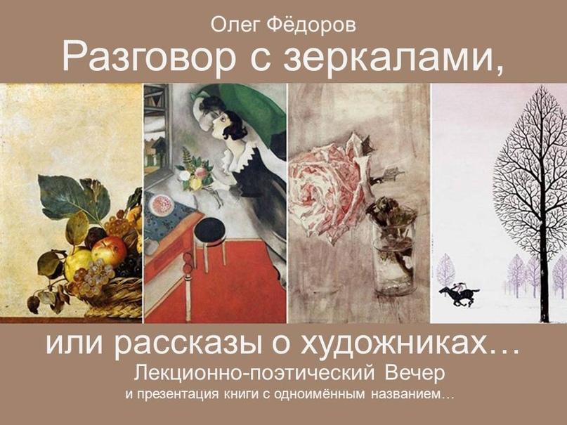 Топ мероприятий на 17 — 19 января, изображение №17