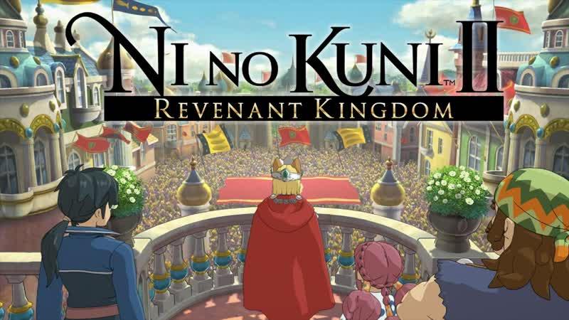 Ni no Kuni II Revenant Kingdom - прохождение 6 часть
