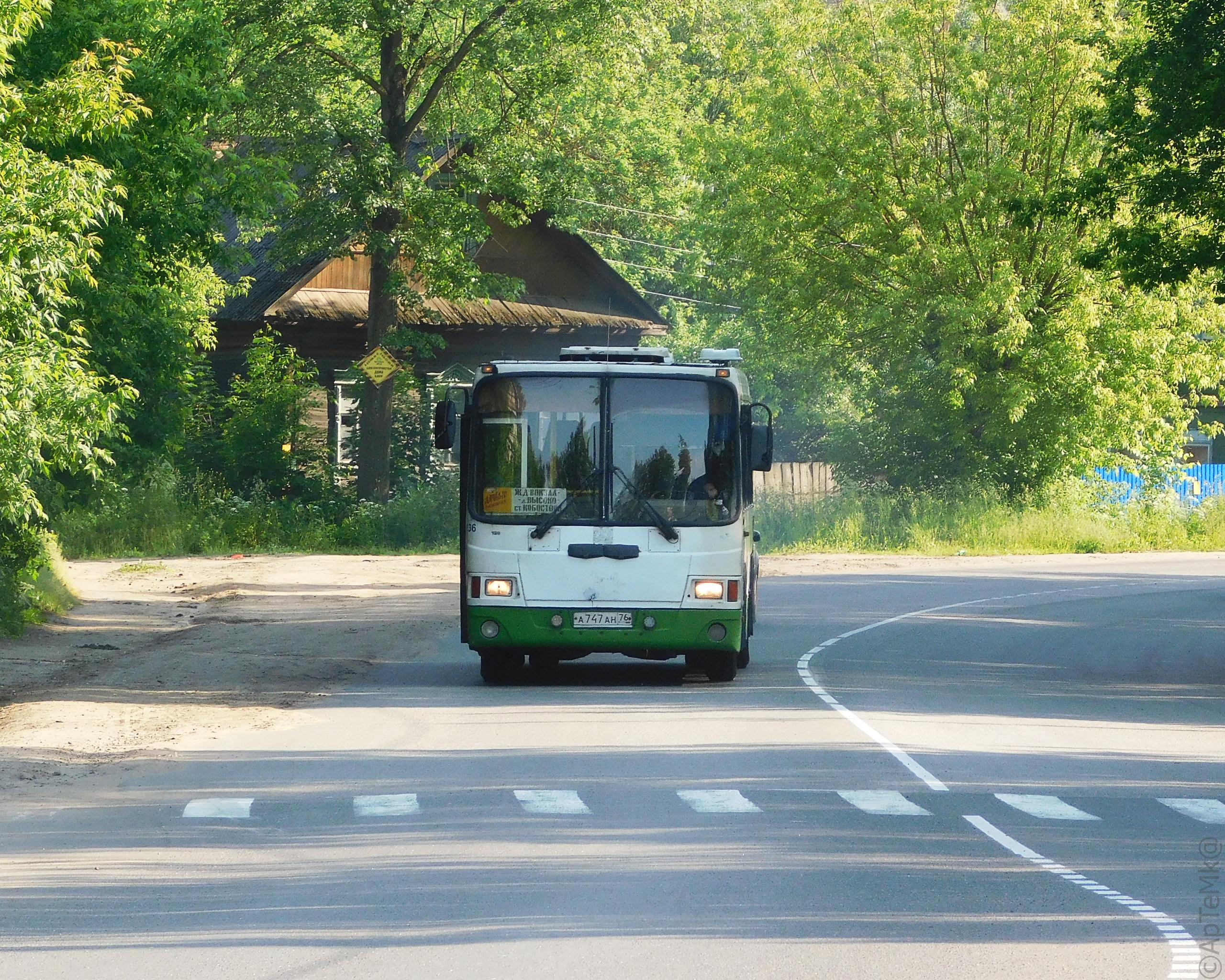 Автобус №190