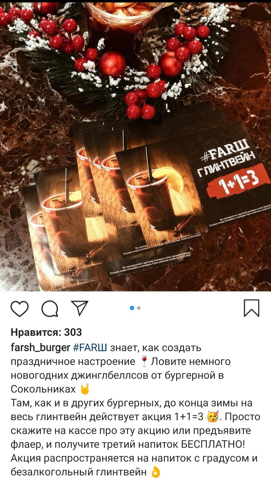 8 Лайфхаков для продвижения ресторана в Instagram, изображение №3