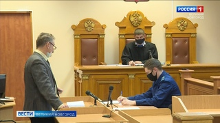 ГТРК СЛАВИЯ Вести Великий Новгород 01 04 21 вечерний выпуск