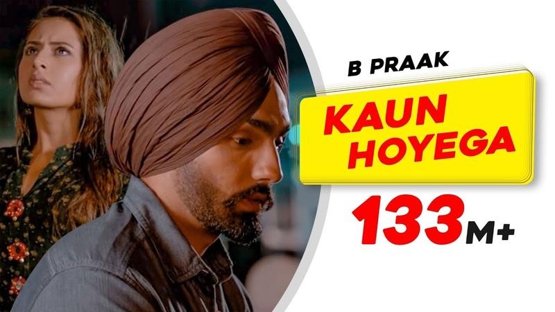 Kaun Hoyega Full Video Qismat Ammy Virk Sargun Mehta Jaani B Praak New Song 2018