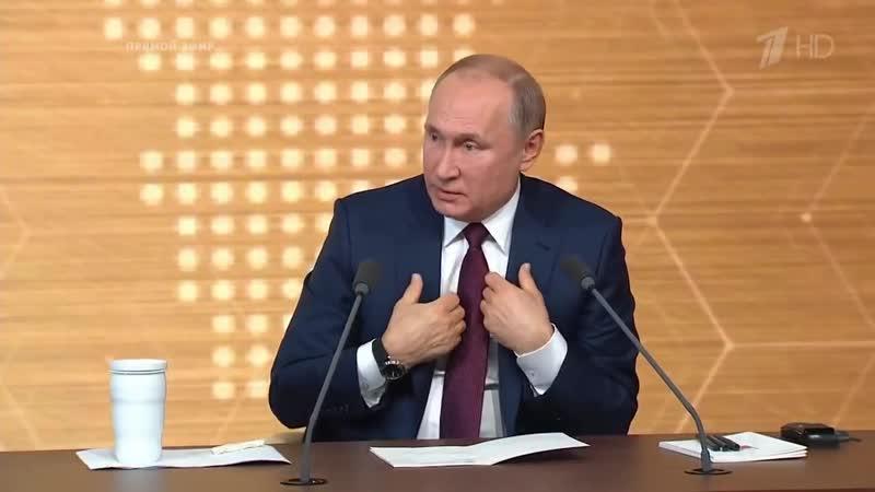 Владимир Путин_ Ленин был не государственным деятелем, а революционером