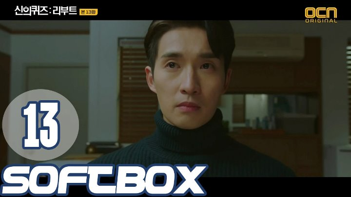 Озвучка SOFTBOX Загадки Бога 5 Перезагрузка 13 серия