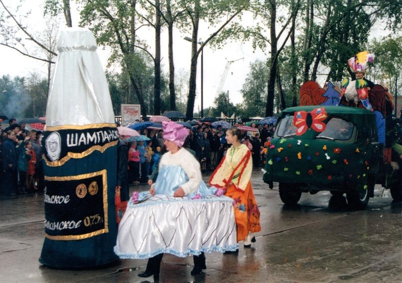 Виват — Карнавал!, изображение №3