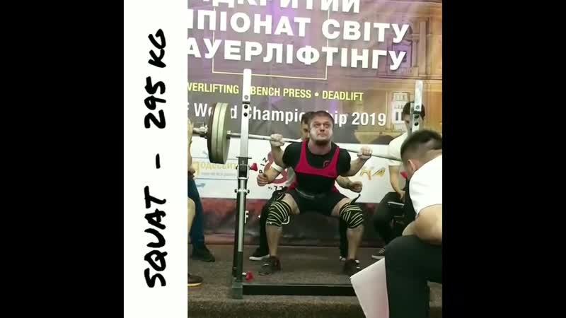 Александр Кутчер