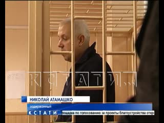 Решение об аресте полицейских по обвинению в пытках суд принимал до глубокой ночи
