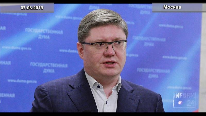 Госдума готова к расследованию иностранного вмешательства во внутренние дела России