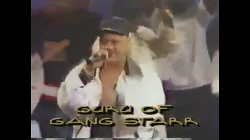 Wu-Tang Clan - Hip-Hop All Stars (ft. Yo-Yo, MC Lyte, Naughty By Nature, ATCQ, F
