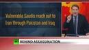 How secret Saudi deal w Iran got Soleimani killed Full show