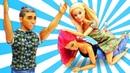 Барби в парке встретила Стэна с ДРУГОЙ! Видео для девочек - Играем в куклы