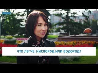 Блиц с депутатом (Наталья Мельникова)