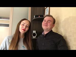 Натали Ушакова & Андрей Камалтдинов - Шдсько