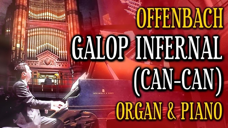 OFFENBACH GALOP INFERNAL CAN CAN ORGAN PIANO DUO VICTORIA HALL HANLEY