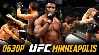 ОБЗОР UFC FN: Фрэнсис Нганну - Джуниор Дос Сантос | Эрик Андерс, Демиан Майя, Джозеф Бенавидез