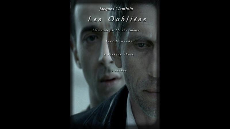 Забытые девушки 2 серия детектив триллер криминал 2007 Франция
