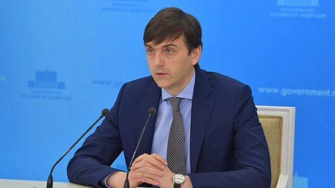 Брифинг Министра просвещения Сергея Кравцова, изображение №2