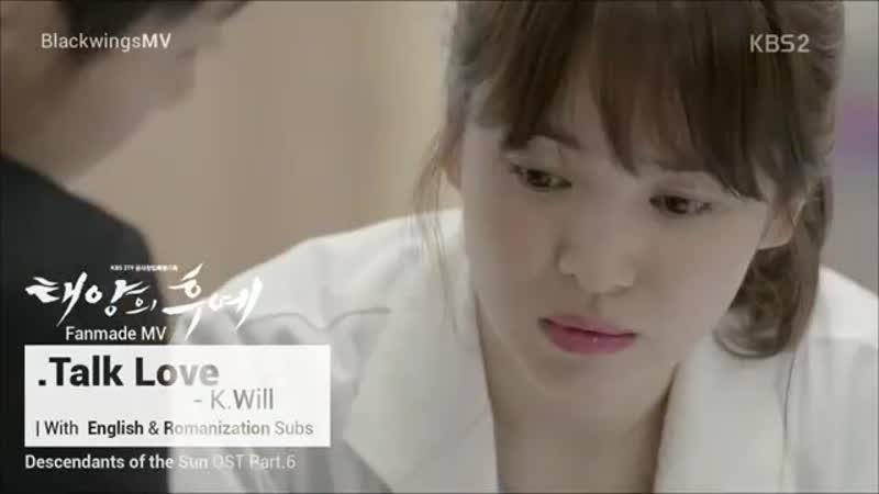 [FMV] K.Will (케이윌) -「Talk Love」(말해! 뭐해) [Eng Rom LYRICS ] - Descendants of The S