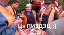 Ремонт дорог, кф Слуга народа , Президент Украины