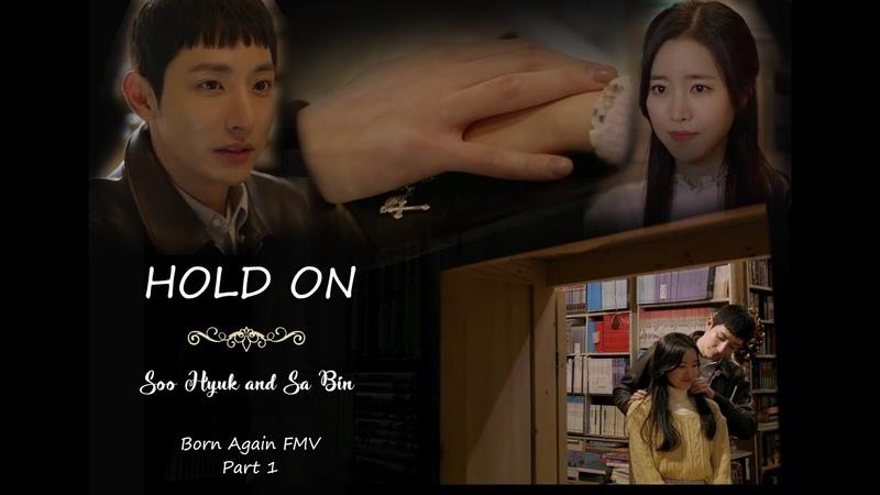 본어게인 Born Again Korean Drama Hold On Chord Overstreet FMV Soo Hyuk Se Yun