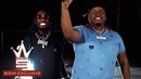 Duke Deuce Feat. Offset Unload Quality Control Music WSHH Exclusive - Official Music Video