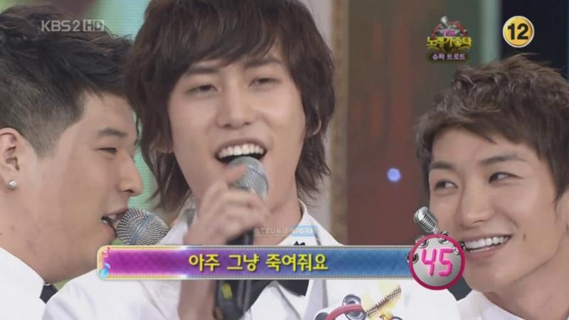 090402 Super Junior - Kyuhyun - Shabang Shabang (샤방샤방) Cut