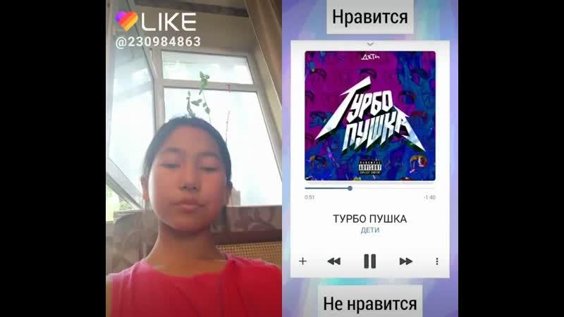 Like_2019-06-15-13-27-39.mp4