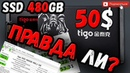 3D Nand TLC SSD диск на 480Gb от Tigo Тест скорости