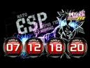 [PUMP IT UP M] ESP S7 S12 S18 S20 | All Single Compilation (EXCLUSIVE) ✔