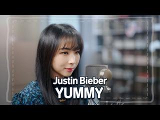 [4K]Justin Bieber(저스틴 비버) - Yummy(야미) cover.ㅣ예찬하다