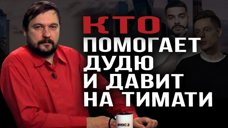 Монолог Андрея Фефелова в ожидании Константина Сёмина