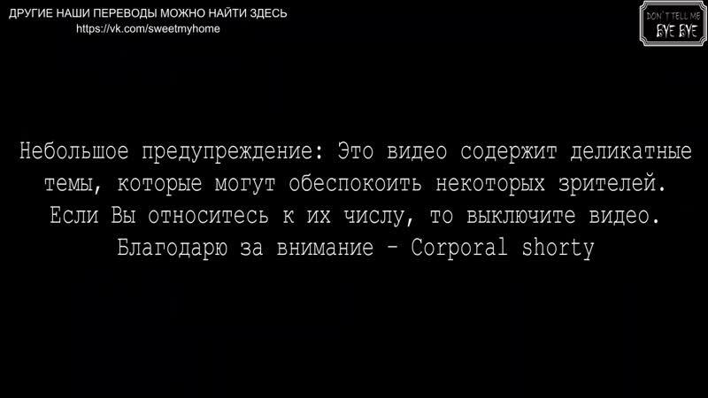 BTS HopeMin ИСТОРИЯ ХОСОКА AУ рус саб DTMBB