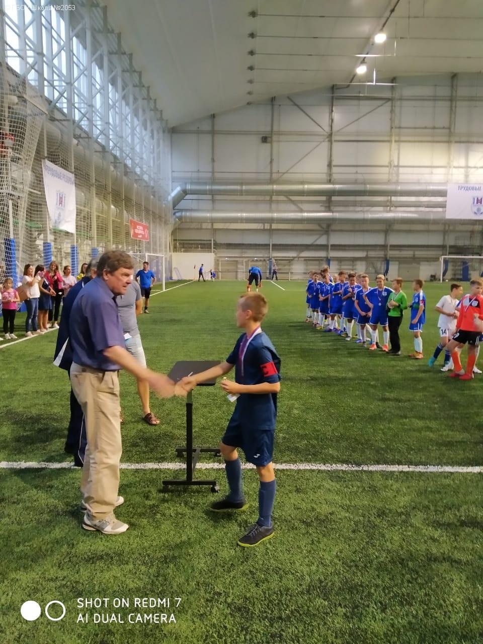 Шестиклассник из Некрасовки стал лучшим игроком турнира по футболу «О, спорт! Ты – мир!»