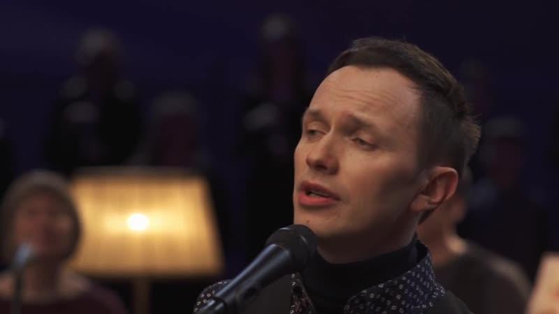 Fonds Viegli un Liepājas jaunie mūziķi - Gods Dievam augstībā