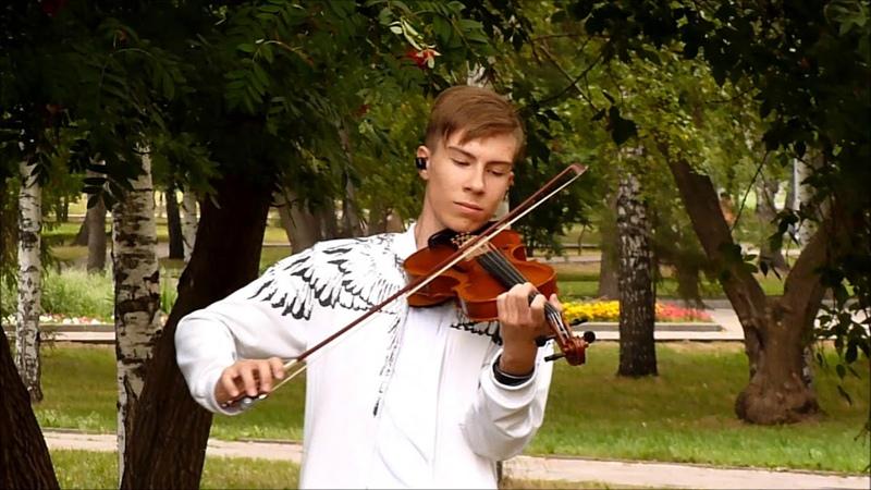 Perfect - Violin cover - Владислав Салов