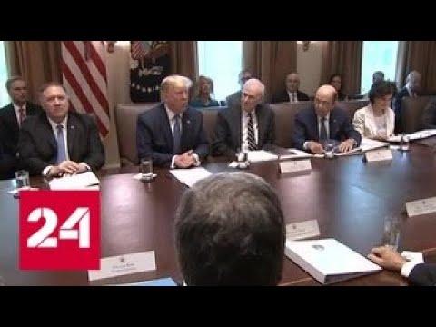 Трамп призвал осудить темнокожих конгрессвумен за ложь и ненависть к США - Россия 24