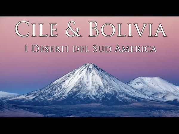 Cile e Bolivia: I Deserti del Sudamerica
