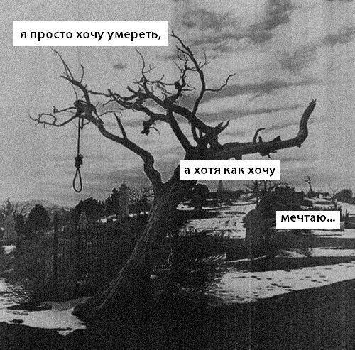 Цензура ВК против сообщества «на распутье.ру», изображение №19