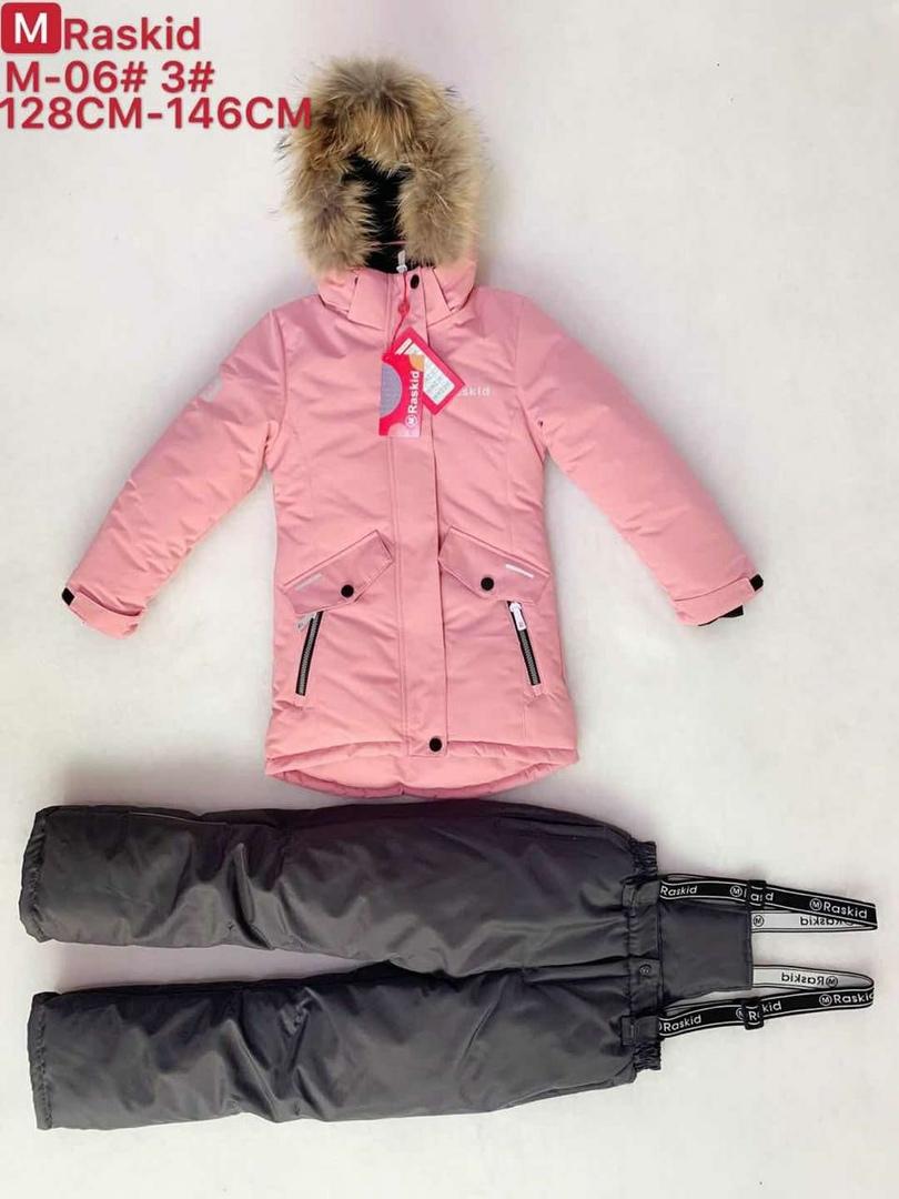 Зимний костюм Raskid М- 06-3