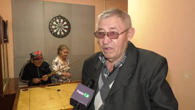 В ходе декадника милосердия в Учалах состоялись соревнования инвалидов по настольным играм
