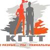 Камышловский гуманитарно-технологический технику