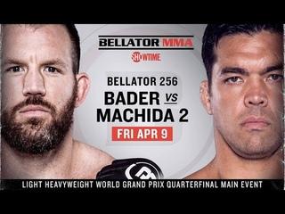 Райан Бейдер против Лиото Мачиды РЕВАНШ В UFC 3/ BELLATOR 256