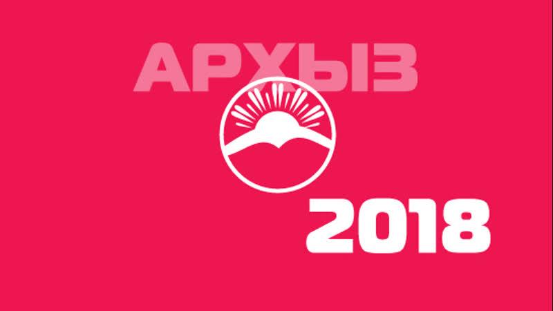 Демонстрация пиротехники Мегапир   2018 Архыз. Видеоотчёт