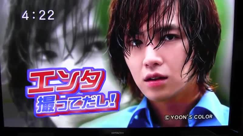 Jang Keun Suks Yoona Love Rain promotion U gata TV Japan 2012 03 15